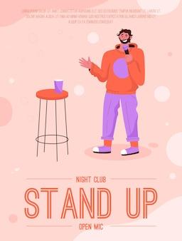 스탠드 업 오픈 마이크 나이트 클럽 개념의 포스터. 무대에서 공연하는 야심 찬 코미디언.