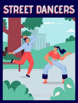 스트리트 댄서 개념의 포스터입니다. 도시 공원에서 서로 다른 스타일로 함께 춤을 추는 남녀.