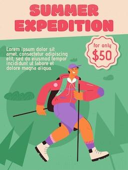 Плакат концепции летней экспедиции