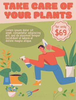 식물 관리 개념의 포스터.