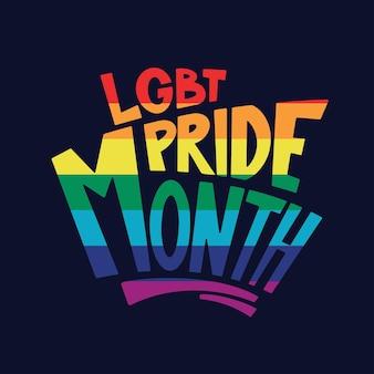 虹色の英語lgbtプライド月のレタリングのポスター