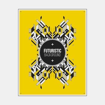 カラフルな背景に対称抽象要素を持つポスター/プリントデザインテンプレート。