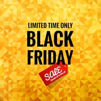 Плакат продажи черной пятницы для геометрического фона