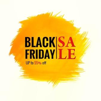 Плакат продажи черной пятницы для фона всплеска