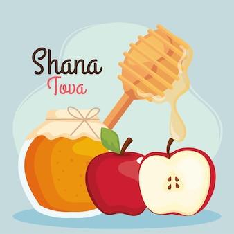 Poster of shana tova