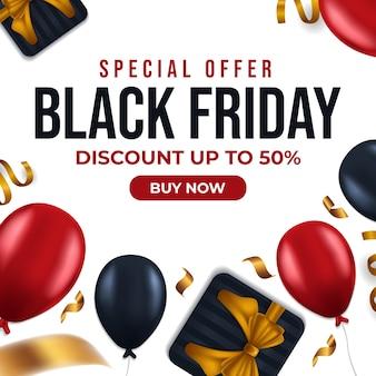Плакат специальное предложение black friday скидки до 50%