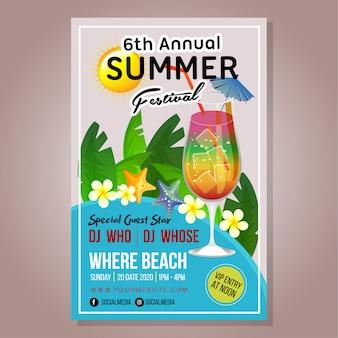 Poster summer festival template fresh drink