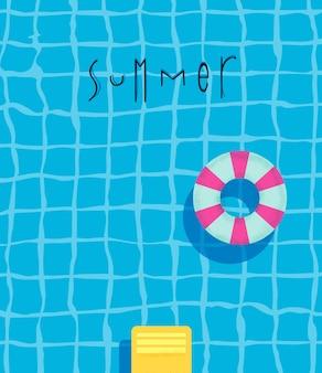 Плакат летний бассейн