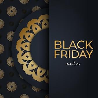ヴィンテージゴールドの装飾が施されたダークブルーカラーのブラックフライデーのポスターテンプレート