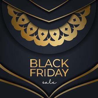 ダークブルーのブラックフライデーのポスターテンプレート、抽象的なゴールドパターン