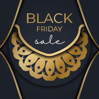 ギリシャの金の装飾が施されたダークブルーのブラックフライデーのポスターテンプレート
