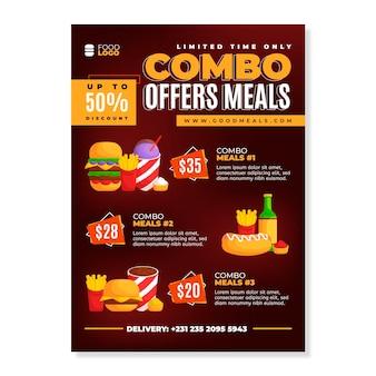 콤보 식사를위한 포스터 템플릿