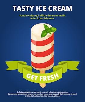 Плакат шаблон летнего мороженого.