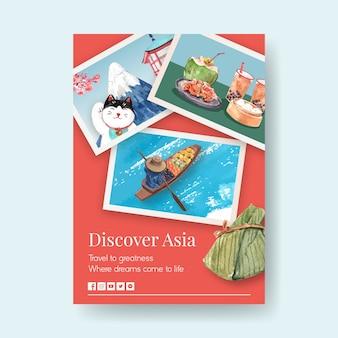 Шаблон плаката с концепцией путешествия по азии для брошюры и маркетинговой акварельной векторной иллюстрации