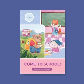 Шаблон плаката со спиной в школу и концепцией милых животных, акварельный стиль