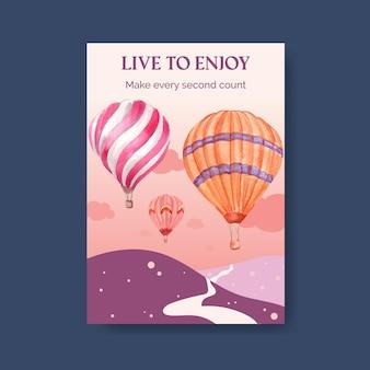 広告とパンフレットの水彩イラストのためのバルーンフィエスタコンセプトデザインのポスターテンプレート