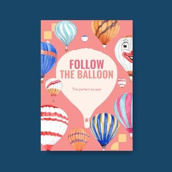 広告とパンフレットの水彩ベクトルイラストのバルーンフィエスタコンセプトデザインのポスターテンプレート