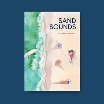 パンフレット水彩イラストのビーチ休暇のコンセプトデザインのポスターテンプレート