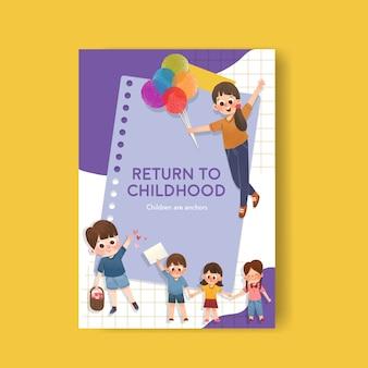 어린이 날 컨셉 디자인 포스터 템플릿 무료 벡터
