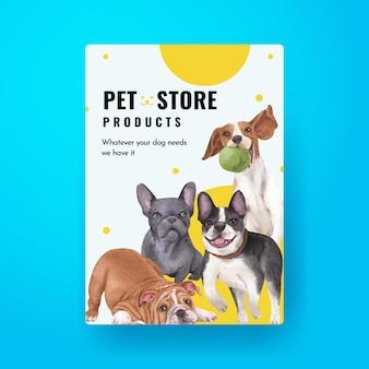 かわいい犬のコンセプト、水彩スタイルのポスターテンプレート