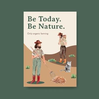 농장 유기 개념 디자인 수채화 일러스트 포스터 템플릿.