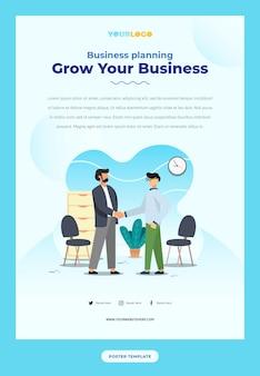 비즈니스 성장 플랫 캐릭터 일러스트와 함께 포스터 템플릿