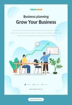 フラットな文字、統計図とポスターテンプレート成長しているビジネス