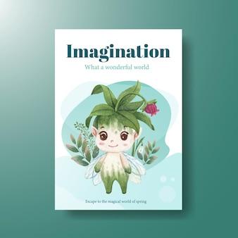 花のキャラクターコンセプト水彩イラストとポスターテンプレート