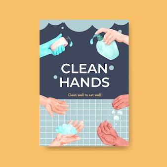 Modello di poster con concept design globale del giorno del lavaggio delle mani per brochure e volantini acquerello