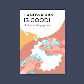 Шаблон плаката с концептуальным дизайном всемирного дня мытья рук для брошюры и листовки акварель