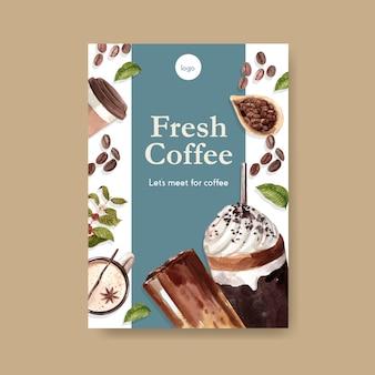 リーフレットとマーケティングの水彩画の国際的なコーヒーの日のコンセプトデザインのポスターテンプレート