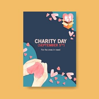 Шаблон плаката с международным днем благотворительности концепции дизайна брошюры и листовки акварель.