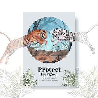 국제 호랑이의 날 개념, 수채화 스타일 포스터 템플릿