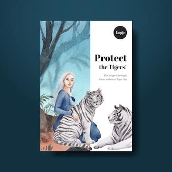 국제 호랑이의 날 개념, 수채화 스타일 포스터 템플릿 프리미엄 벡터