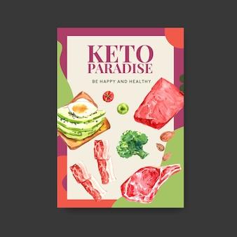 広告とパンフレットの水彩イラストのためのケトン食療法の概念を持つポスターテンプレート。