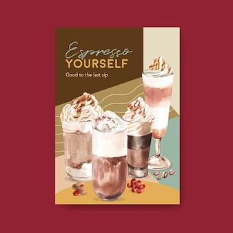 수채화 광고 및 마케팅을위한 한국 커피 스타일 컨셉 포스터 템플릿