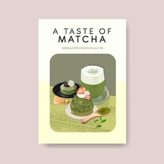말 과자 개념, 수채화 스타일 포스터 템플릿