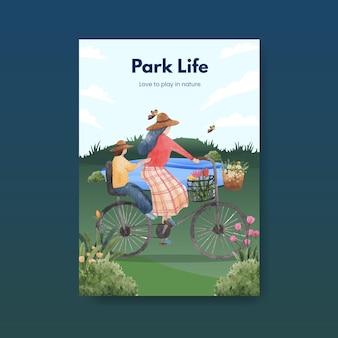 Шаблон плаката с концепцией парка и семьи для акварельной иллюстрации буклета и брошюры