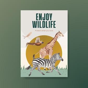 Шаблон плаката с акварельной иллюстрацией концепции дикой природы саванны