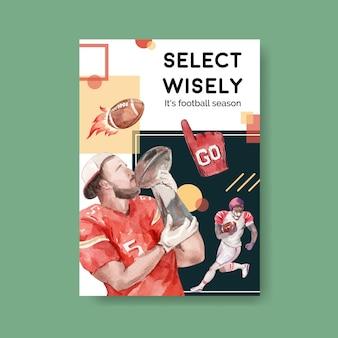 パンフレットのスーパーボウルスポーツコンセプトデザインと水彩ベクトルイラストを宣伝するポスターテンプレート。