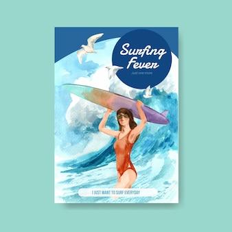 Modello di poster con tavole da surf in spiaggia design per vacanze estive tropicali e illustrazione vettoriale acquerello relax