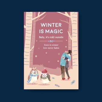 Шаблон плаката с зимней любовью концептуального дизайна для рекламы и маркетинга акварель векторные иллюстрации