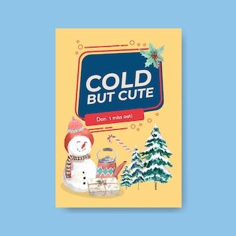 水彩風のマーケティングのための冬のセールのポスターテンプレート