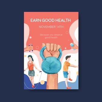 Modello di poster con giornata mondiale del diabete per annunci e acquerello di marketing