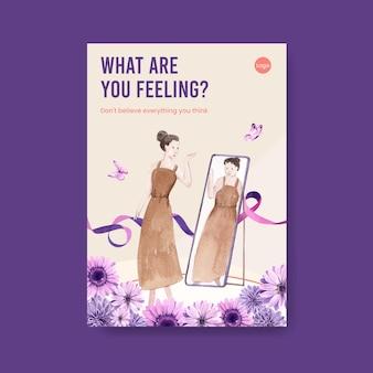 수채화 스타일의 포스터 템플릿 세계식이 장애 행동의 날