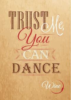 포스터 크래프트 춤을 믿어 줘