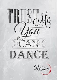 포스터는 당신이 춤을 출 수 있다고 믿어