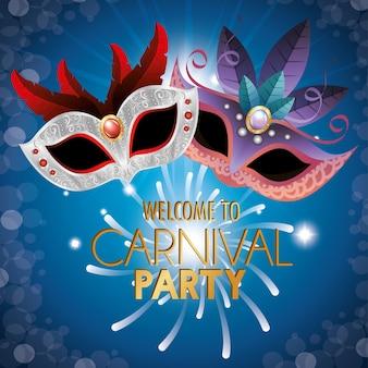Плакат приветствуется карнавальная вечеринка масок фейерверк