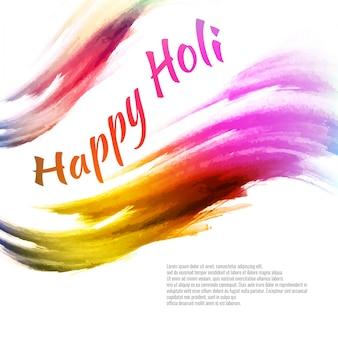 Holi sfondo colorato design elegante felice