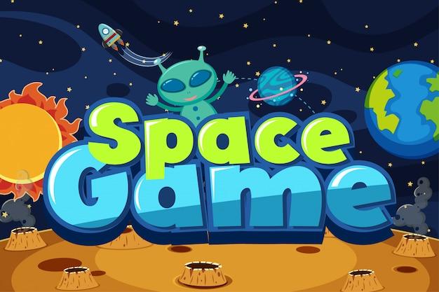 宇宙ゲームでエイリアンとポスター